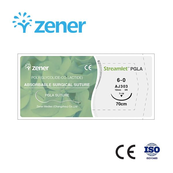 Absorbable surgical suture (PGLA suture)